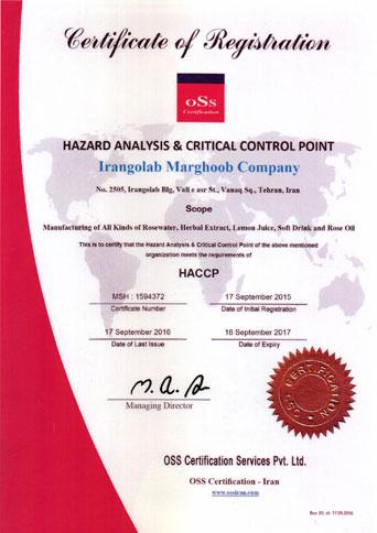 گواهینامه HACCP