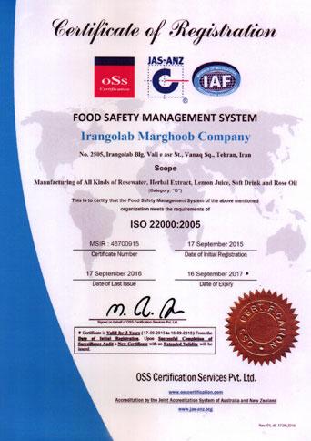 گواهینامه ISO 22000